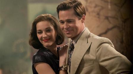 四分钟带你看完爱情谍战片《间谍同盟》学学美艳女郎的必杀技