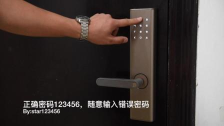 鹿客Q2密码开锁演示