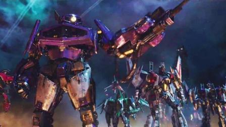 《大黄蜂》5分钟全新预告, G1擎天柱声波大战! 帅炸!