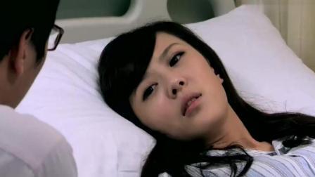美女躺在病床无法动弹, 告诉男子自己想上厕所