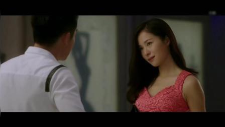 有种你爱我: 郑凯带江一燕去酒店, 没想到江一燕比他更厉害