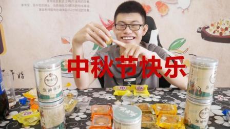 致命哥: 中秋佳节 祝大家节日快乐 吃月饼咯! !