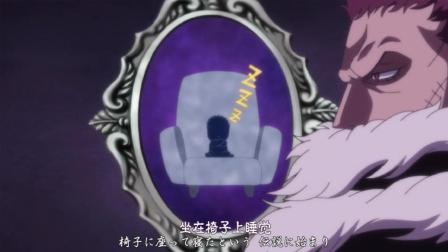 海贼王: 原来卡塔库栗出生至今未尝一败, 且从未倒下!