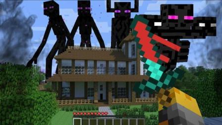 我的世界: 巨型末影人出现在村庄 神级大作战