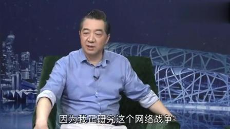 中国几十万黑客集体攻击美军方网站 张召忠摇头 我看了特别害怕