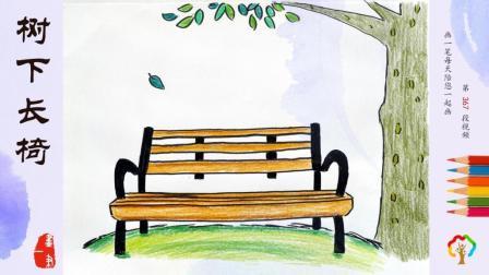 彩铅画: 今天用彩铅画长椅, 就是公园里经常能看的长椅