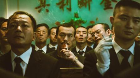 港乐穿梭机 第一季:贾樟柯《江湖儿女》主题曲情怀满分 出自吴宇森经典电影《喋血双雄》