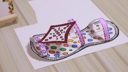 创意儿童手工, 教你制作漂亮的小拖鞋