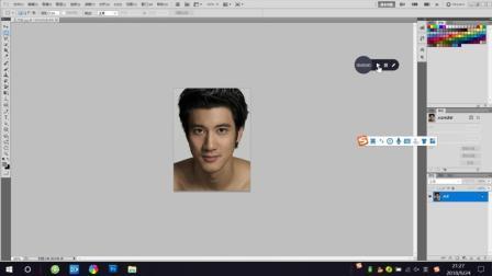 Photoshop, PS教程教学, 边框教程, 打造垂直照片面板效果