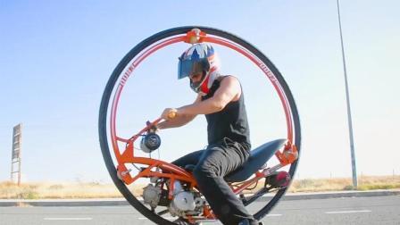 国外小伙发明这摩托车, 只有一个车轮, 怎么开都不翻车