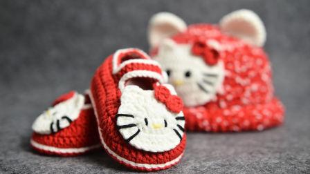 素姐手作 KT猫毛线手工钩针编织宝宝鞋子教程