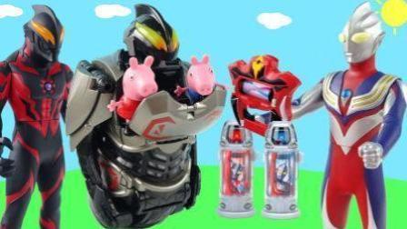 猪猪侠和星源小宝拼装奥特曼玩具