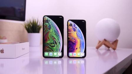 iPhone XS/Max开箱上手: 到底哪个更值得买?