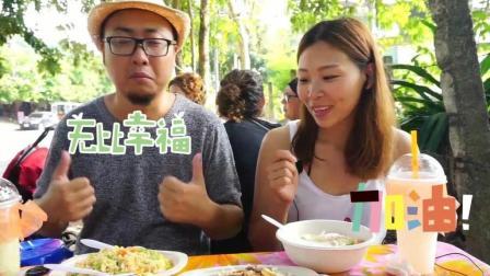 吃货快来! 泰国旅游千万不能错过的路边摊, 10块钱的菠萝饭超好吃!