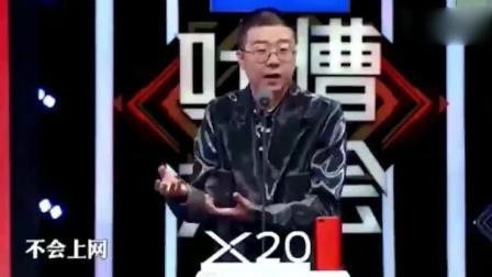 吐槽大会: 一个集磕碜与才华的李诞, 简直好搞笑