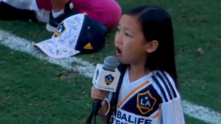 7岁小女孩演唱美国国歌 震撼全场