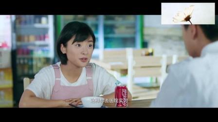 小美好: 小希要去打暑假工, 却遭到了江辰的反对, 但小希态度坚硬