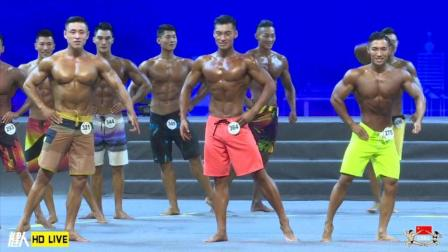 男子健体全场总决赛