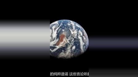 地球不是圆的而是平的 地圆说是科学家为控制人