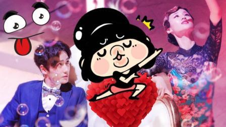 朱一龙&安悦溪激情尴舞! 《许你浮生若梦》 之民国歌舞大PK