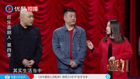 搭档爆料峰哥是个特别要强的人, 哪怕光头也要梳头发