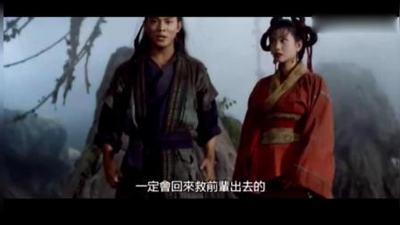 李连杰周星驰电影都是最落魄习得绝世神功!