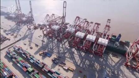 视频|20180924《财道》: China-US trade talks, Hong Kong stocks slump(中美贸易谈判、港股下挫)