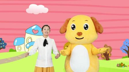 多吉律动儿歌: 熊宝宝一天一天长大了