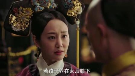 《如懿传》炩妃给皇上出主意, 要把舒妃的孩子送
