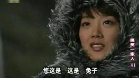 《搞笑一家人》徐敏静穿着大灰兔衣服来见李民勇, 吓坏李民勇和学校保安!