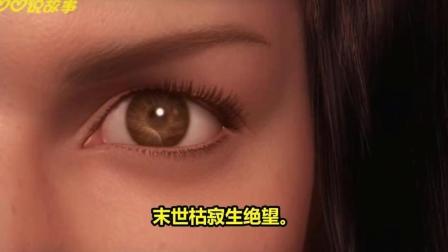 心心诗歌电影速看《最终幻想之灵魂深处》坂口博信导演科幻动画片