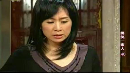 《搞笑一家人》朴海美质问姜尤美为何使唤李敏
