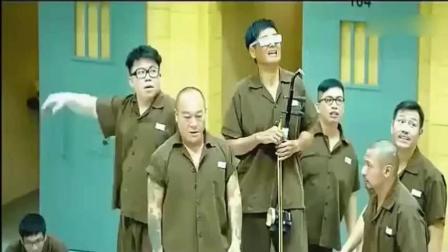 周润发在监狱里也可以玩的这么开心!