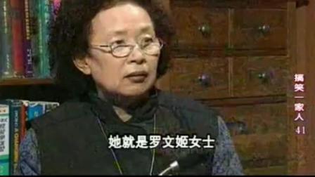 《搞笑一家人》李俊河的医院广播一天要播三次