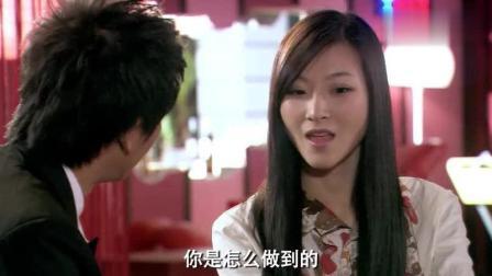爱情公寓: 张伟和考古美女讨论曹操墓的问题, 挺