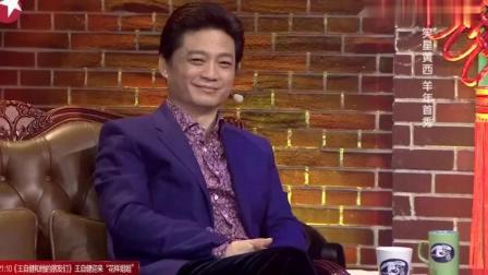 崔永元请来美国脱口秀冠军黄西表演, 口才不输崔永元, 网友乐翻天