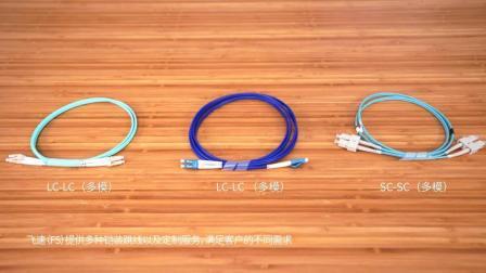铠装光纤跳线有何特点与优势