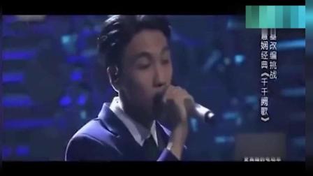《中国好声音》欠你一个冠军! 千千阙歌最好听的翻唱