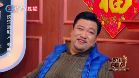 程野神吐槽宋晓峰 孕妇吃葡萄孩子眼睛大, 你妈应该吃多了葡萄干