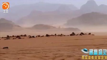 实拍方锥体的UFO不明飞行物在沙漠着陆
