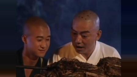 《新少林寺》小和尚偷吃狗肉, 结果把整个少林寺的人吸引过来了