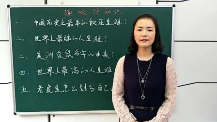 你一定不知道谁是中国历史上最厉害的权臣! 了解
