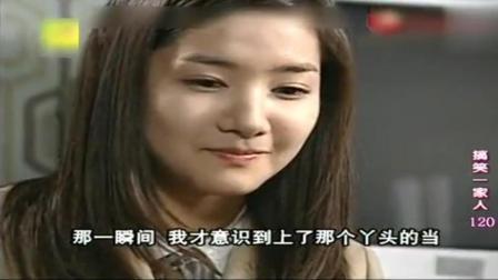 搞笑一家人: 文姬太贪心被尤美赢了, 直挺挺的晕