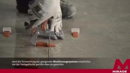 大板砖施工工艺视频