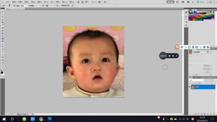 Photoshop, PS教程教学, 边框特效制作