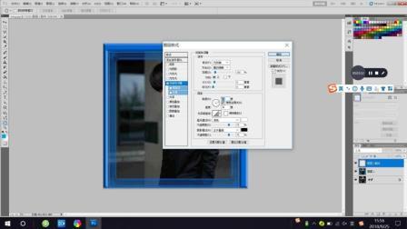 Photoshop, PS教程教学, 照片相框制作