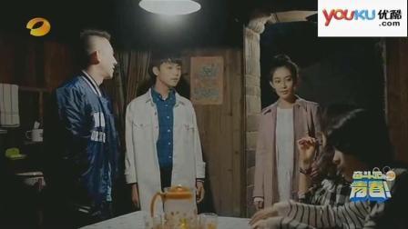 凉生: 孙怡偷听马天宇讲话, 这是怎么回事?