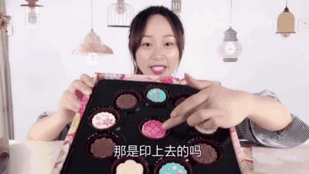 """中秋节到了, 试吃""""巧克力月饼"""", 这月饼颜值太高了, 舍不得下口"""