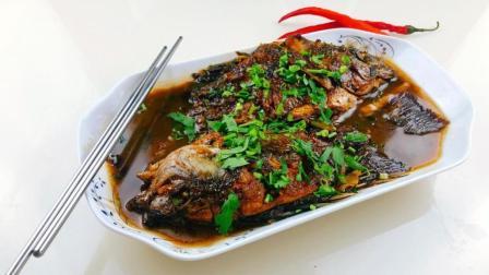 教你做红烧罗非鱼, 学会这个方法, 煎鱼不粘锅, 鱼肉入味又不散