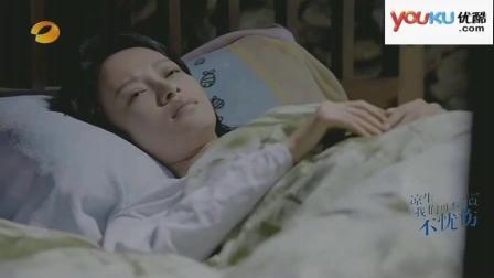 凉生: 马天宇细心照顾发烧的孙怡, 亲手喂她吃面